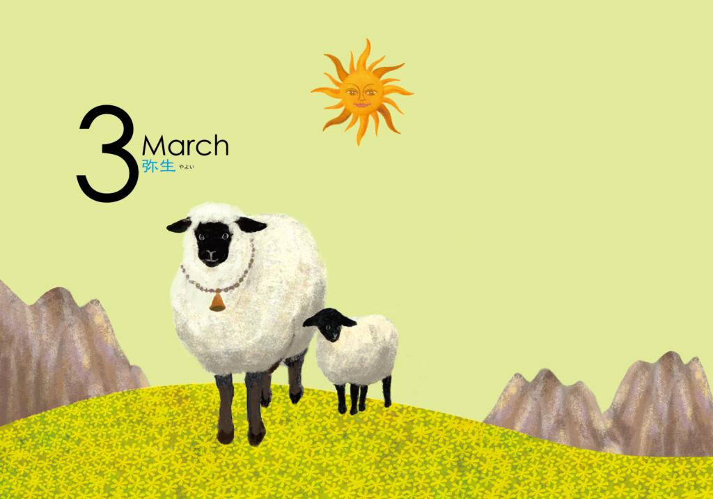 MOON PHASE CALENDAR 2020 FEBRUARY ~月の魔女が月からのメッセージをお届け