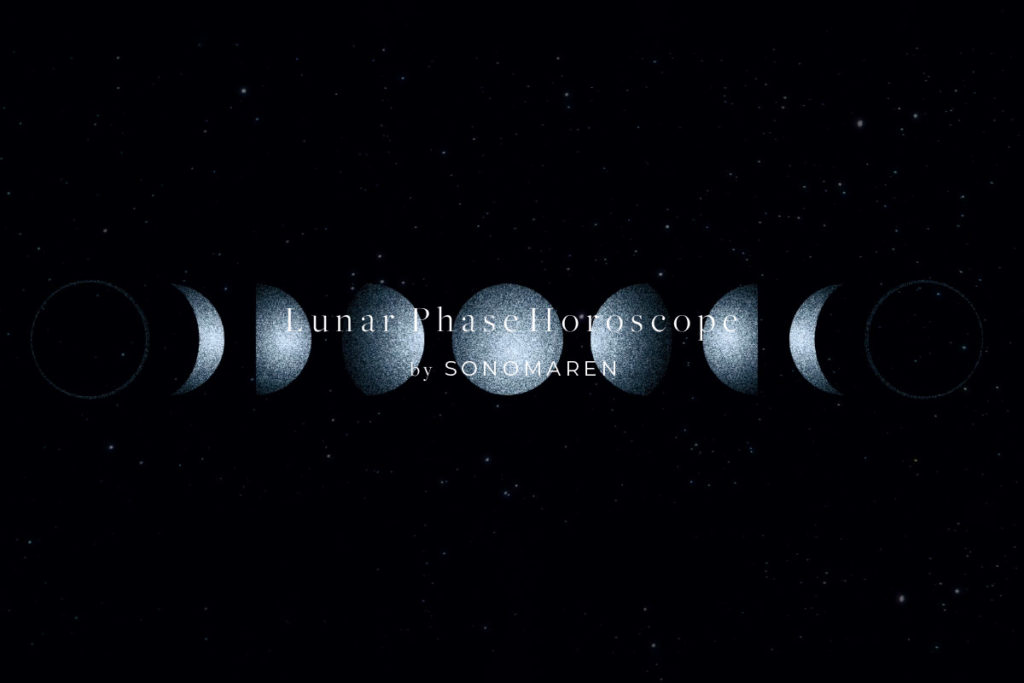 ARTIDA OUDがSONOMAREN監修による占いコンテンツ「Lunar Phase Horoscope」をスタート