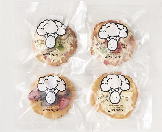 カリフラワーと米粉の生地のヘルシーピザ『カリフラピザ』の通販サイトがオープン!