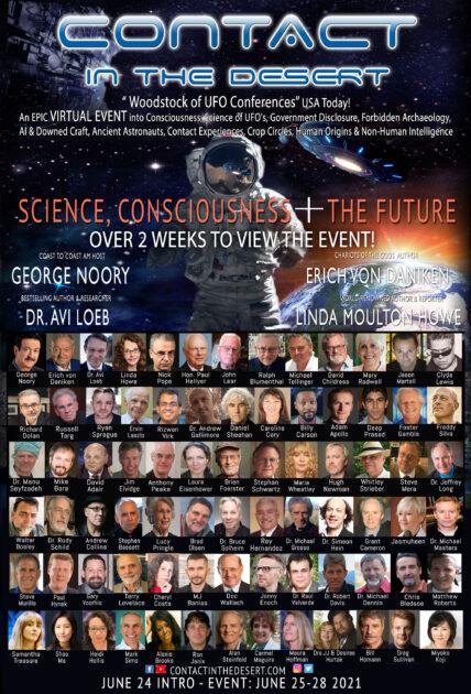 世界最大のUFOカンファレンス「Contactin the Desert(CITD)」が、今月末に開催